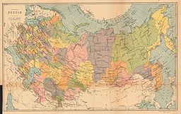 Imperium Rosyjskie w 1914 r