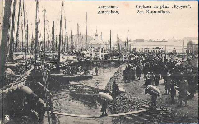 astrachan-port