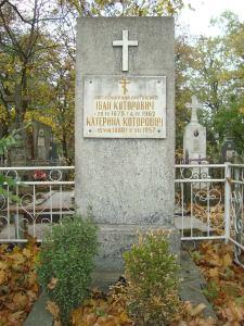 grob_kotorowycza