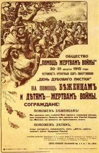 plakat_winogradowa